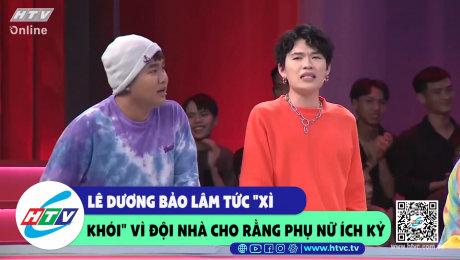 """Lê Dương Bảo Lâm tức """"xì khói"""" vì đội nhà cho rằng phụ nữ ích kĩ"""